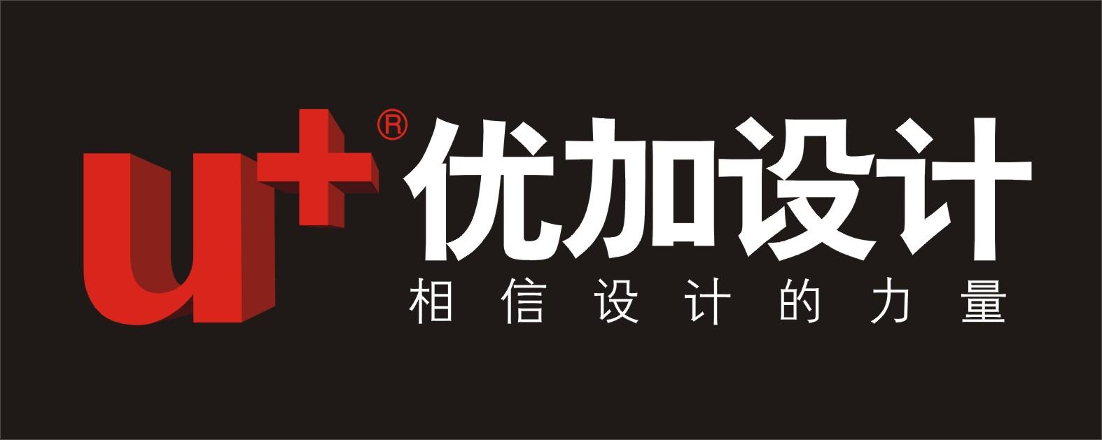 招聘平面设计师-郑州优加设计有限公司-九博人才网