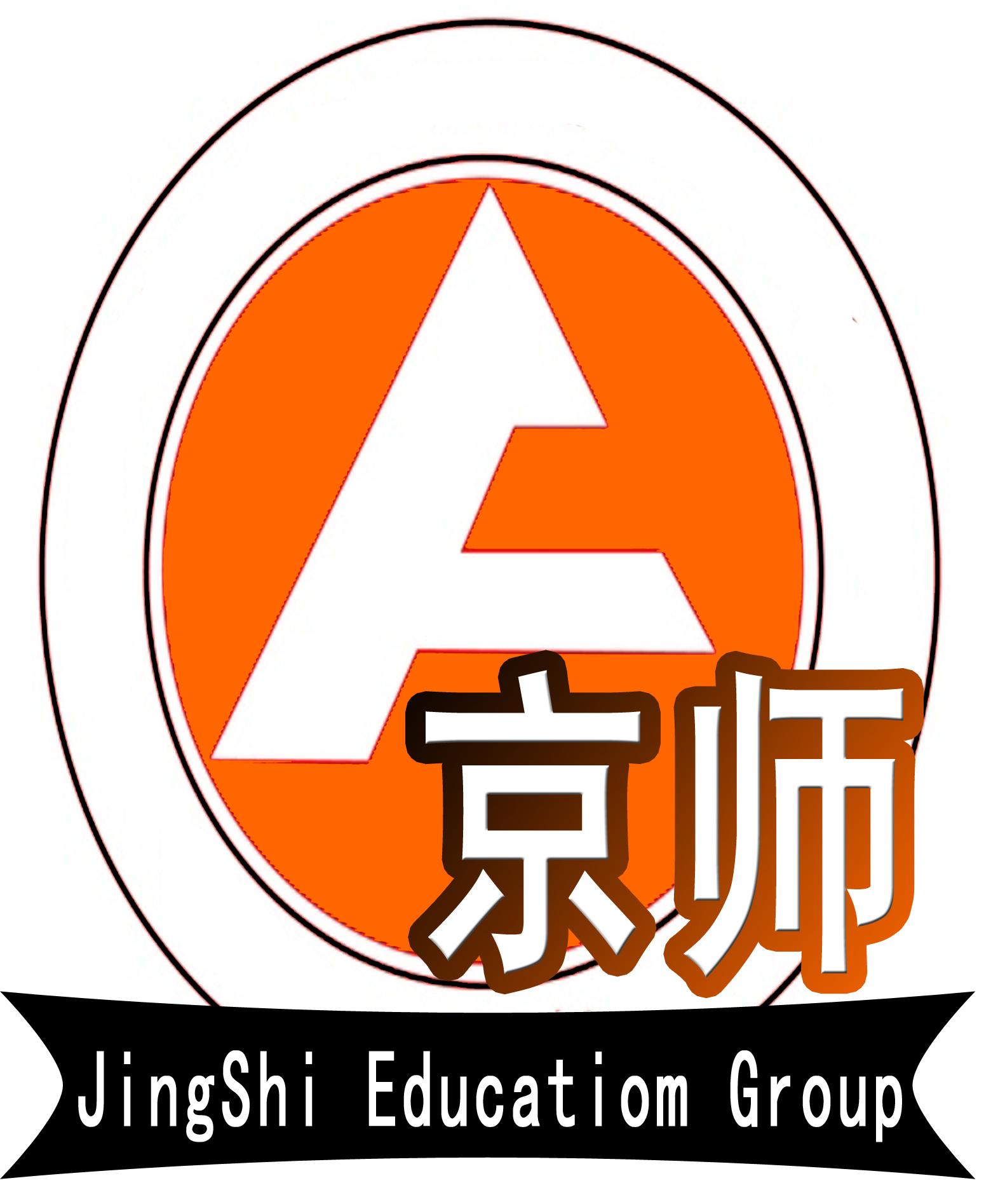 师考试培训学校郑州