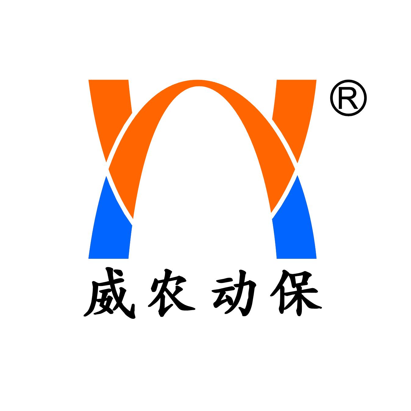 招聘区域经理-威农(上海)动物保健品有限公司-九博