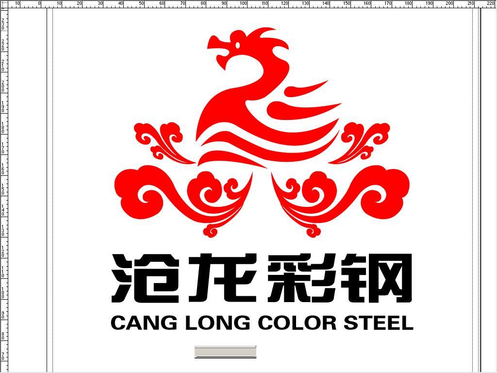业务经理-河南沧龙钢结构工程