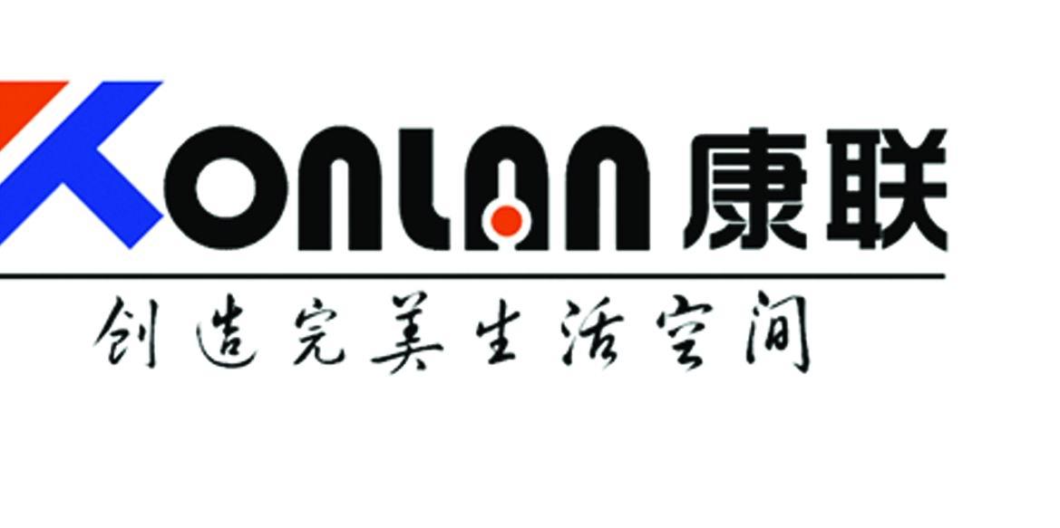 中关村集成电路logo