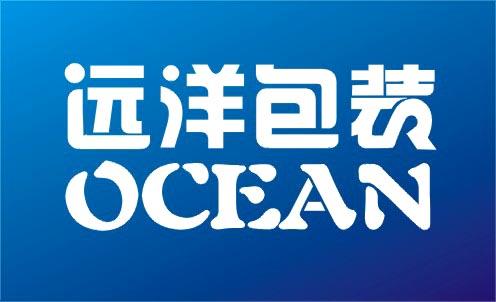 郑州远洋包装策划设计有限公司