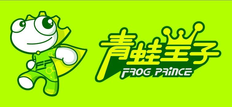 巴布豆(童鞋)区域业务-青蛙皇子河南营销中心招聘主页