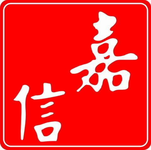 嘉信理财公司1971年组织结构