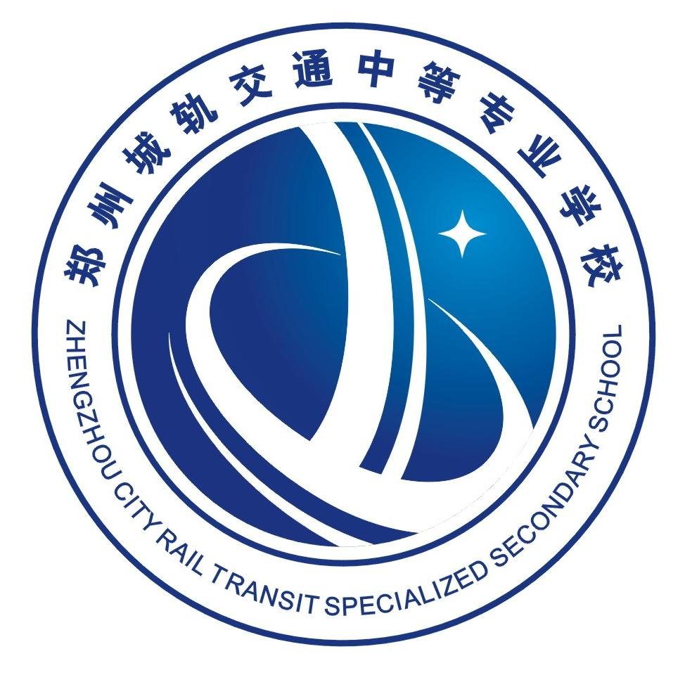 郑州地铁公司招聘 郑州市地铁公司图标