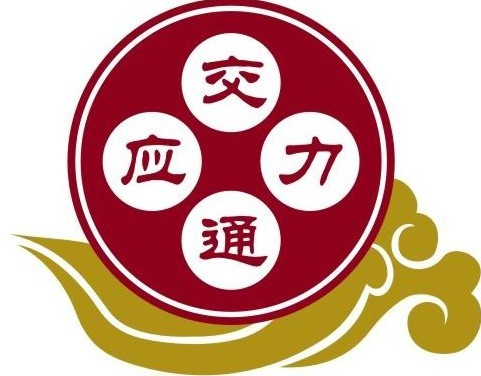 河南省交通预应力有限责任公司