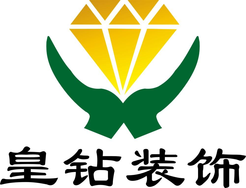 工程监理-郑州市皇钻装饰设计有限公司招聘主页-郑州
