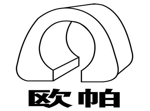 乒乓球协会招新海报手绘