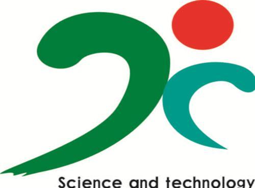 所属行业:电子技术/半导体/集成电路企业性质:民营/私营公司
