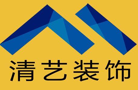 室内设计师-郑州清艺装饰工程有限公司招聘主页-郑州