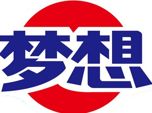 聘销部经梦想食品有限公司九才网郑州
