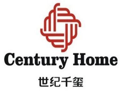 文泰雕刻 logo