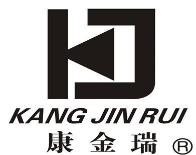 郑州康金瑞健康产业有限公司