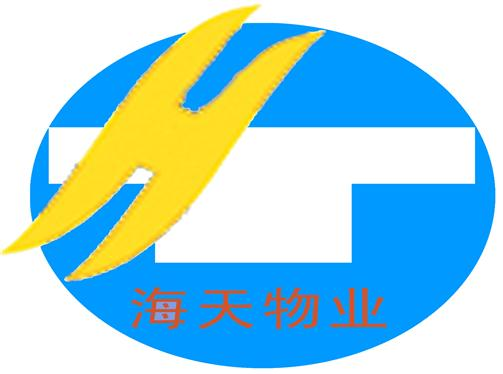 郑州海天物业管理有限公司