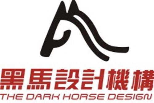 郑州黑马电脑图文设计有限公司