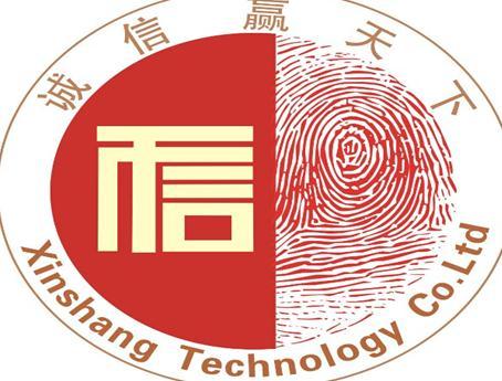 郑州信商科技有限公司
