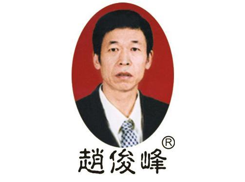 郑州市赵氏生物科技有限公司