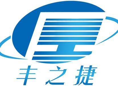 郑州丰之捷计算机科技有限公司
