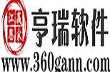 郑州亨瑞软件开发有限公司