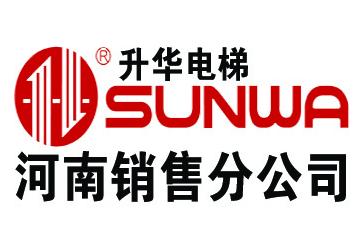 招聘电梯安装-北京升华电梯有限公司河南分公司-九博