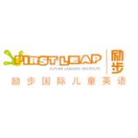 北京励步国际儿童英语郑州区