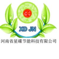 河南省星碟节能科技有限公司