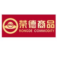 福建省荣德盛华商品经营有限公司郑州分公司
