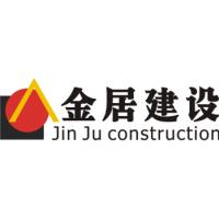 金居建设发展股份有限公司
