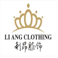 郑州利昂服饰有限公司