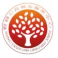 郑州君越人力资源服务公司