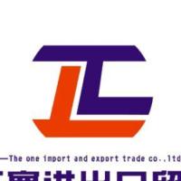 河南省信阳市中乐正寰进出口贸易有限公司