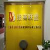 《益寿文摘》报河南发行中心