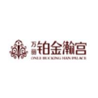 开封万丽东恒房地产开发有限责任公司
