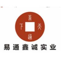 河南易通鑫诚实业有限公司