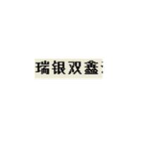 信阳瑞银双鑫汽车贸易有限责任公司