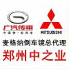 郑州中之业贸易有限公司