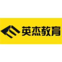 信阳英杰教育咨询有限公司