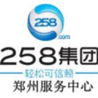 郑州聚商电子科技有限公司