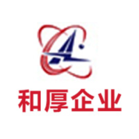 郑州和厚企业管理咨询有限公司