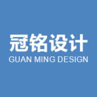 郑州冠铭装饰设计工程有限公司