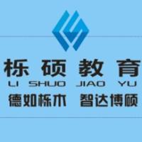 郑州栎硕教育信息咨询有限公司