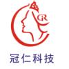 郑州冠仁生物科技有限公司