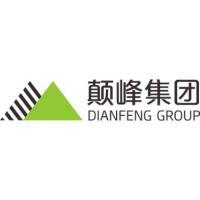 上海顛峰文化傳播有限公司