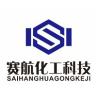 郑州赛航化工科技有限公司