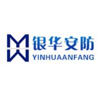 河南银华安防技术有限公司