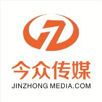 郑州今众文化传播有限公司