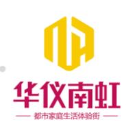 信阳市南虹商业发展有限公司