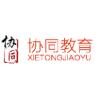 河南协同人力资源管理研究中心(有限合伙)