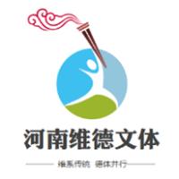 河南活力源维德文化体育发展有限公司