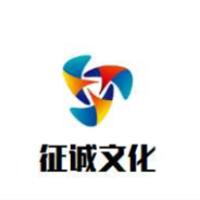 河南征诚期刊咨询有限公司